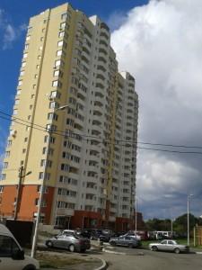 Belitskaya-20-8